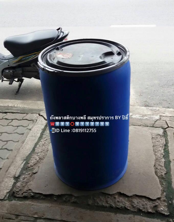 งพลาสติก 200 ลิตร ราคาถูก
